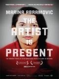Marina Abramovic: The Artist Is Present - 2012
