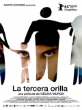 La Tercera Orilla - 2014