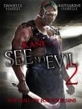 See No Evil 2 - 2014