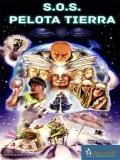 S.O.S Pelota Tierra - 2014