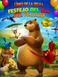 El Libro De La Selva: Festejo Del Dia Del Pajaro - 2014