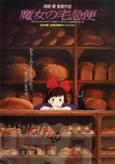 Majo No Takkyûbin (Kiki's Delivery Service) (1989)