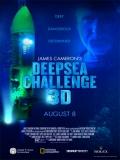 James Cameron's Deepsea Challenge 3D - 2014