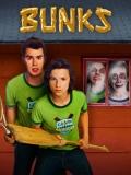 Bunks - 2013