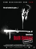 Death Sentence - 2007