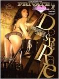 Desperate : Tera Patrick - 2005