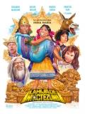 La Hija De Moctezuma - 2014