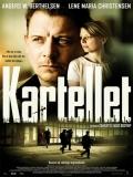 Kartellet - 2014