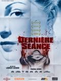 Dernière Séance - 2011