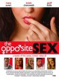 Opposite Sex - 2014