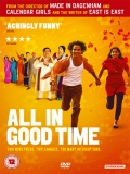 All In Good Time - 2012