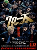 Kurozu Explode - 2014