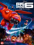 Big Hero 6 - 2014