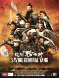 Saving General Yang - 2013