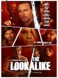 The Lookalike - 2014