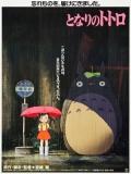 Tonari No Totoro (Mi Vecino Totoro) - 1988