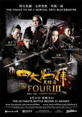 The Four 3 (2014)
