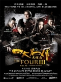 Si Da Ming Bu 3 (The Four 3) - 2014