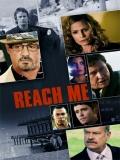Reach Me - 2014