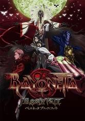 Bayonetta: Bloody Fate (2014)