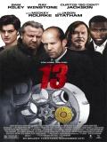 13 Ruleta Rusa - 2010