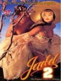 Jezebel 2 - 1993