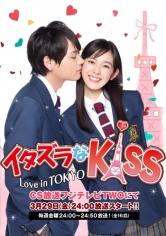 Itazura Na Kiss ~Love In TOKYO