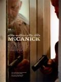 McCanick - 2013