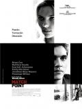 Match Point - 2005