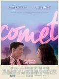 Comet - 2014