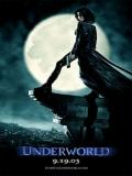 Underworld - 2013