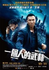 Yat Ku Chan Dik Mou Lam (Kung Fu Jungle) (2014)