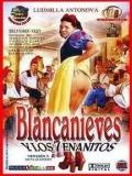 Blancanieves Y Los 7 Enanitos - 2014