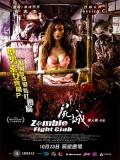 Zombie Fight Club - 2014