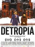 Detropia - 2012