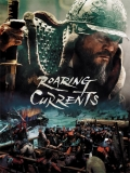 The Admiral: Roaring Currents - 2014