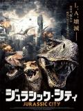 Jurassic City - 2014