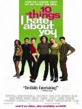 10 Cosas Que Odio De Ti - 1999