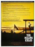 Los Gritos Del Silencio - 1984