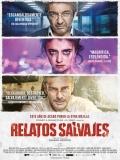Wild Tales (Relatos Salvajes) - 2014