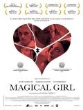 Magical Girl - 2014