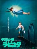 Tenkû No Shiro Rapyuta (El Castillo En El Cielo) - 1986