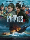 The Pirates - 2014