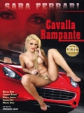 Cavalla Rampante - 2014