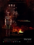 The Transcend - 2014