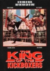 Retroceder Nunca Rendirse Jamas 5: The King Of The Kickboxers (1990)
