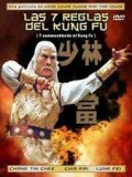 Las Siete Reglas Del Fung-fu - 1979