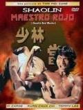 Shaolin Maestro Rojo - 1979
