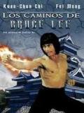 Los Caminos De Bruce Lee - 1978