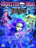 Monster High: Fantasmagóricas - 2015